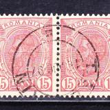 Timbre RO. 1900 -1911 = CAROL I SPIC DE GRAU, PERECHE  CU ST. DE TURNU SEVERIN