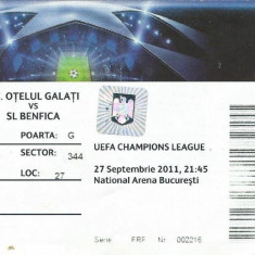 Bilet meci fotbal Otelul Galati - Benfica Lisabona (2011)