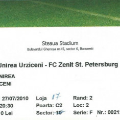 Bilet meci fotbal si parking Unirea Urziceni - Zenit St. Petersburg (2010)