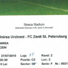 Bilet meci fotbal Unirea Urziceni - Zenit St. Petersburg (2010)