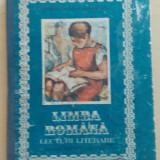 Manual Clasa a VIII-a, Romana - Limba romana, lecturi literare/ manual pentru clasa a VIII-a/ 1988