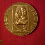 Medalii Romania, An: 1990 - Medalie GRIGORE URECHE SOCIETATEA NUMISMATICA ROMANA SECTIA BACAU, anul 1990