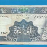 Liban 1000 livres 1991