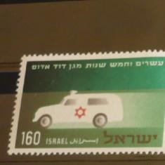 Timbre straine, Nestampilat - Israel 1959 - AMBULANTA CRUCEA ROSIE, timbru nestampilat AF3