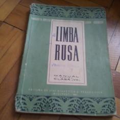 MANUAL LIMBA RUSA CLASA VIII 1961