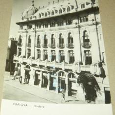 Craiova - circulata 1961 - 2+1 gratis - RBK12473 - Carte Postala Oltenia dupa 1918, Fotografie