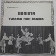 Alexandru David – Barinya – Russian Folk Danses _ vinyl(LP) - Muzica Populara Altele, VINIL