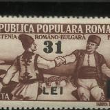 Prietenia romano-bulgara (supratipar) 1948 (240) - Timbre Romania, Nestampilat