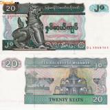MYANMAR, 20 KYATS, UNC