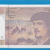 Franta 20 francs 1997 5 - bancnota europa