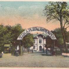 MOLDOVA, TECUCI-SCOALA DE PILOTAJ SI ANTRENAMENT - Carte Postala Moldova 1904-1918, Stare: Circulata, Tip: Printata, Oras: Galati