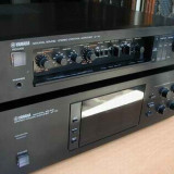 Amplificator audio Yamaha, peste 200W - Amplificator Yamaha M-70 + Preamplificator Yamaha C-70