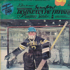 Bnk div Revista Cutezatorii nr 51 - 17 decembrie 1970