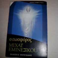 Mihai Eminescu- Luceafarul// EDITIE BILINGVA-GREACA ROMANA, ILUSTRATII L.MACOVEI - Carte de lux