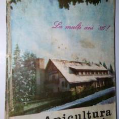 Lot 12 reviste/ revista APICULTURA IN ROMANIA - legate 1986