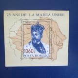 TIMBRE ROMANIA COLITA NESTAMPILATA