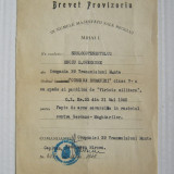 Brevet Provizoriu Coroana Romaniei cu spade si pamblica de Virtute clasa a 5-a - Ordin/ Decoratie, Romania 1900 - 1950