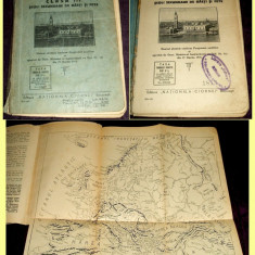 Carte veche - America de Nord si Europa pentru clasa a III-a scoli secundare, manual 1935