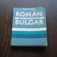 MIC DICTIONAR ROMAN BULGAR - TIBERIU IOVAN