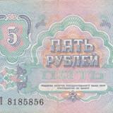 RUSIA 5 ruble 1991 VF+!!!, Europa