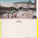 Craiova- Piata Noua si Palatul de Justitie, Necirculata, Printata