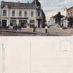 Carte Postala, Necirculata, Printata - Caracal ( Olt )- Piata Unirii- rara