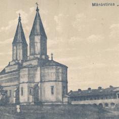 IASI- MANASTIREA CETATUIA, 1926 - Carte Postala Moldova 1904-1918, Stare: Necirculata, Tip: Printata