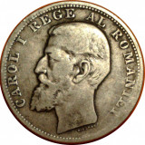 2 lei 1894 1 - Moneda Romania