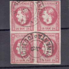 ROMANIA 1869, CAROL I CU FAVORITI VALOAREA 18 BANI BLOC DE 4 STAMP., POINCON - Timbre Romania, Stampilat
