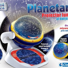 Planetariu Mare Clementoni