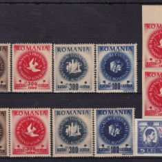Timbre Romania, Nestampilat - ROMANIA 1946, LP 202, ARLUS x 2, ROMANIA 1947, LP 222, ARLUS, LOT 2 RO