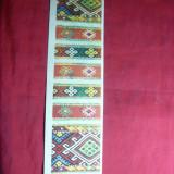 Semn carte si Calendar 1987, cu ornamente populare romanesti - Calendar colectie