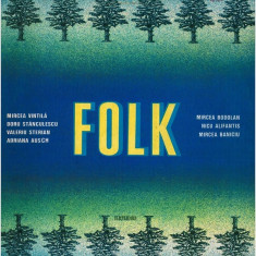 Muzica Folk electrecord - Alifantis / Baniciu / Sterian / Vintila (LP), VINIL