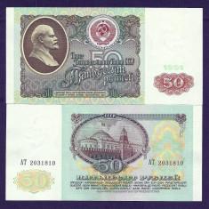 RUSIA 50 RUBLE 1991 [1] P-241a, a UNC-UNC - bancnota europa