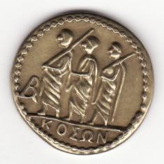 Copie dupa koson - stater dacic (moneda de aur dacica) al regelui Koson - Moneda Antica, Europa