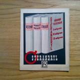 STERANDRYL * Hormon Dinamogen - Laboratoarele Dr. Roussel_Paris - catalog