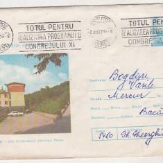 Bnk fil Intreg postal circulat 1977 - Valiug - Vila Combinatului Resita