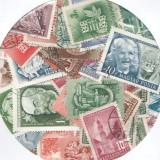 Pachet 100 timbre diferite Ungaria, stampilate