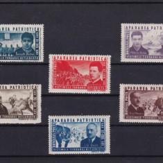 Timbre Romania, Nestampilat - ROMANIA 1945, LP 168, APARAREA PATRIOTICA, MNH, LOT 0 RO