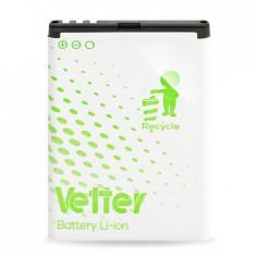 Baterie telefon - Acumulator Nokia BP-4L Vetter 1400 mAh