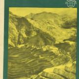 Carte Geografie - Adrian Holan - Filipine - 522761