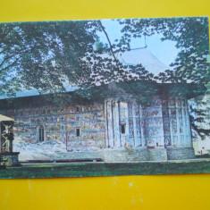 HOPCT 17411 BISERICA HUMOR -JUD SUCEAVA -NECIRCULATA - Carte Postala Bucovina dupa 1918, Printata