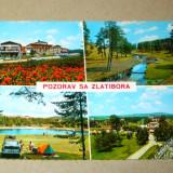Camping - masina - Iugoslavia - 2+1 gratis - RBK13679 - Carte postala tematica, Circulata, Fotografie