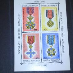 Timbre Romania, Nestampilat - Romania 1994-LP 1366-Decoratii militare romanesti, bloc, nestampilate