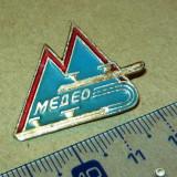 Insigna de colectie - Meteo - 2+1 gratis - RBK13883