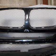 Bara fata BMW X3 F25 2011-2014 cod original 51117210440