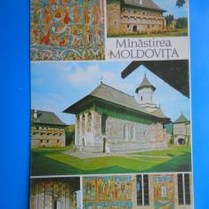 Carti Postale Romania dupa 1918, Necirculata, Printata - HOPCT 17958 MANASTIREA MOLDOVITA - JUD SUCEAVA -NECIRCULATA