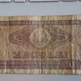 Bancnota zece lei 1966 F0335