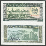 LAOS 100 KIP 1979 UNC [1] P-30a, necirculata - bancnota asia