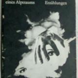 ANA BLANDIANA - KOPIE EINES ALPTRAUMS(BERLIN'88)[PROIECTE DE TRECUT/LB. GERMANA]